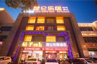 昆仑乐居商务酒店(市标店)
