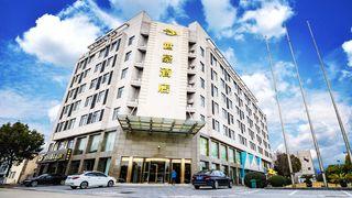 舟山世豪大酒店
