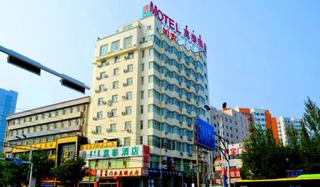 莫泰酒店(呼和浩特医科大学附院店)(原莫泰新华广场店)
