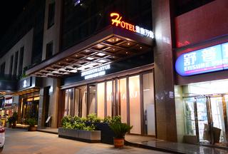 首座万悦酒店