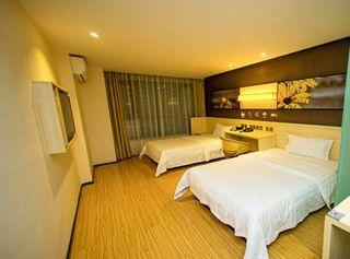 IU酒店(成都崇州琴鹤广场店)