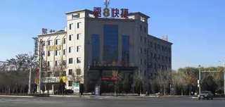 速8酒店(吴忠明珠西路高速路口店)