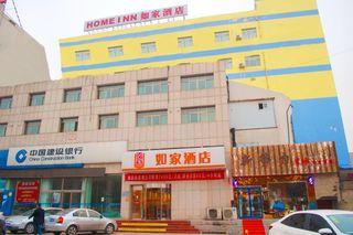如家酒店(邹平黄山二路店)