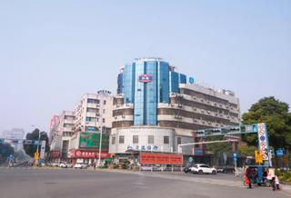 汉庭(丹阳新市口店)