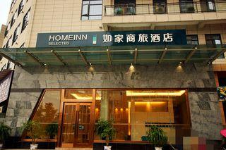 如家商旅酒店(泸州未来大道店)