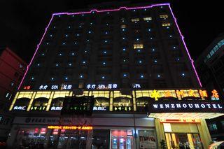 石狮温洲大酒店