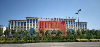 唯宾国府国际酒店