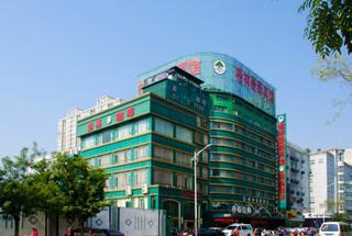 格林豪泰商务酒店(徐州民主南路店)