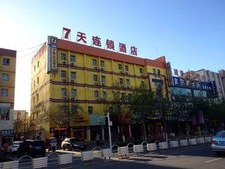 7天连锁酒店(昌吉东方广场店)