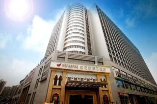 芜湖威尼斯假日酒店(新时代店)