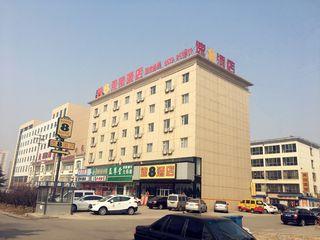 速8酒店(沂水汽车总站店)
