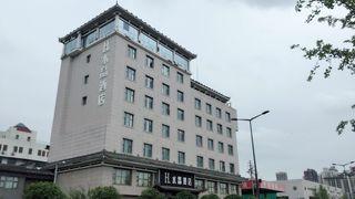 H酒店·西安钟鼓楼南门外西北大学水晶店