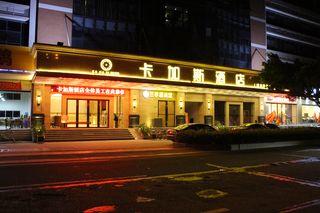 卡加斯酒店(塘龙路店)