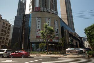 柏曼酒店(黄石大冶琪豪花园店)