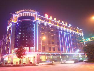 鼎盛大酒店