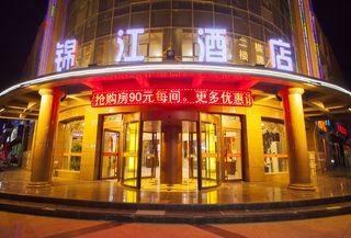 锦江大酒店(小吃街店)