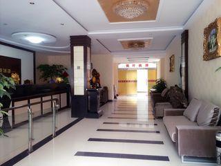 红枫叶时尚酒店