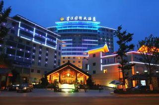 苍溪国际大酒店