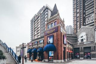 重庆壹木酒店(南滨路长嘉汇店)