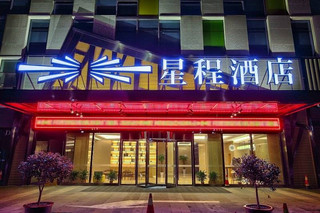 星程酒店(余姚万达广场店)