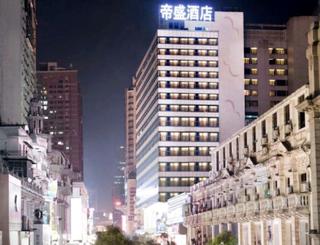 武汉帝盛酒店