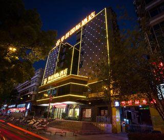 吉安华侨国际酒店