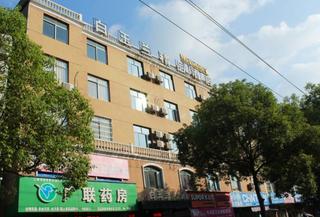 白玉兰精品酒店