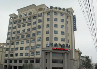 格林豪泰商务酒店(曹县青菏路店)