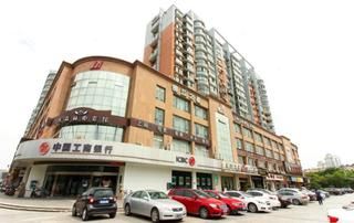 锦江之星(吴江中山北路步行街店)