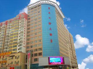 库车川渝大酒店