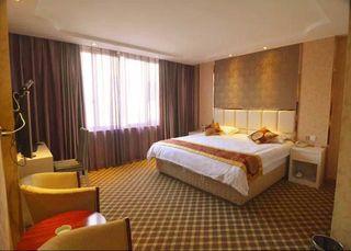 龙泉畲家商务酒店