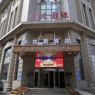 沈阳普拉斯酒店