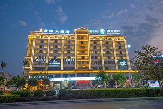 京华大酒店