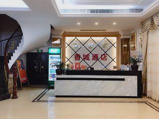 普宁香城酒店