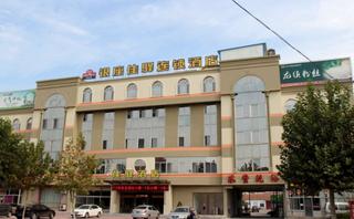 银座佳驿酒店(龙口通海路东江工业园店)