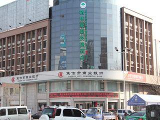 格林豪泰快捷酒店(沁阳怀府中路建设南路店)