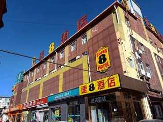 燕郊步行街酒店