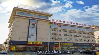 速8酒店(库尔勒石化大道店)