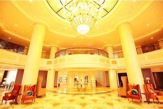 宝地斯帕温泉度假酒店