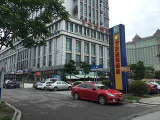 7天连锁酒店(太仓上海东路万达广场店)