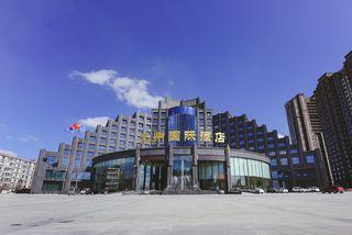 鹤岗九州国际酒店