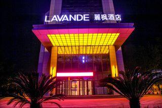 麗枫酒店(广元利州东路店)