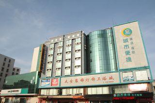 城市便捷酒店(水东店)