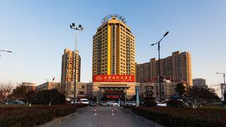 海安煌朝国际大酒店
