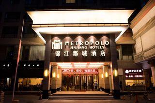 锦江都城酒店(西湖文化广场店)