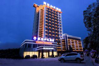 景玉和悦酒店