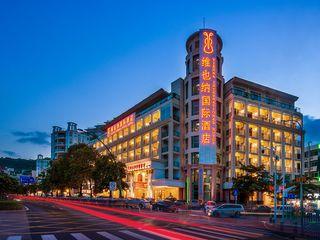维也纳国际酒店(深圳大梅沙店)