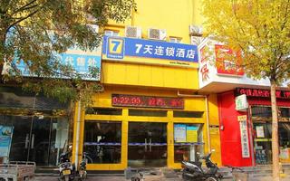 7天连锁酒店(济南北园大街银座购物广场店)