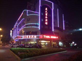蓝天商务宾馆
