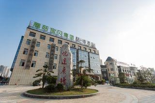 喆啡酒店(芜湖悦达广场店)